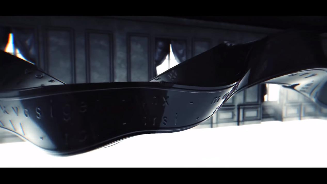 capture d'écran de We Stand Divided montrant une sorte de ruban rectangulaire avec du texte dessus